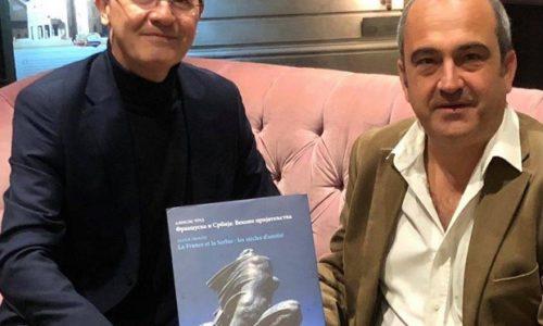 """Ouverture de l'exposition """"France et Serbie: des siècles d'amitié"""""""
