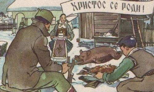 Sutra je Božić za veliki broj Hrišćana. I Srbi su ga nekada slavili 25.decembra