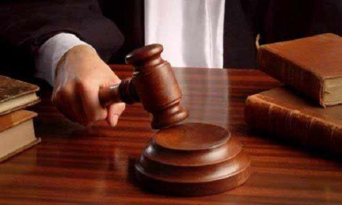 Francuska: Sud presudio u korist Srbina