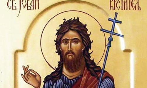 Aujourd'hui les Serbes fêtent Saint-Jean-Baptiste (Sveti Jovan)