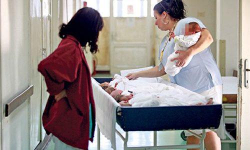 Serbie: À Svilajnac 25% plus de bébés en 2020