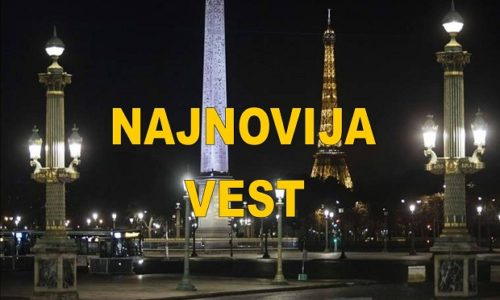 Pariz: Policijski čas se pomera za 18h?