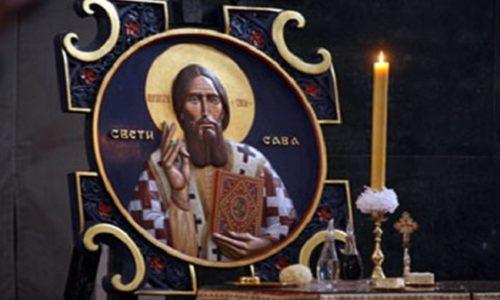 """(VIDEO)Aujourd'hui, les Serbes célèbrent """"Saint Sava"""". La fête des écoles"""